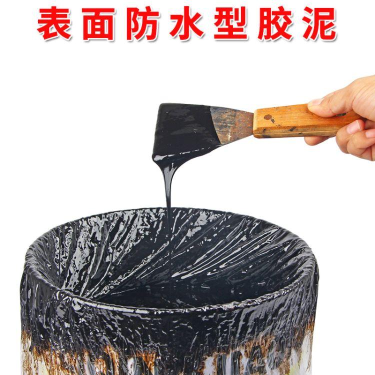 现货供应 沥青胶泥 沥青防水油膏 平面防水 嵌缝防水专用