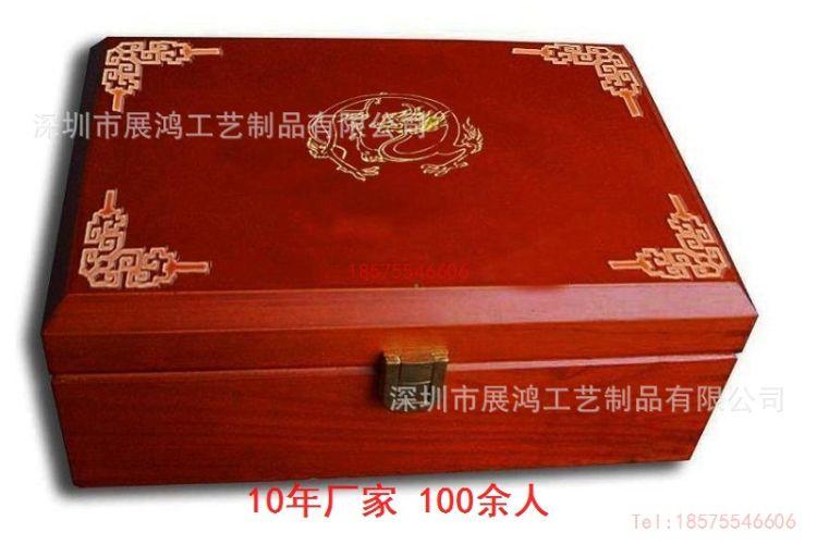 桃花心木盒桃花芯木包装盒礼品盒工艺品定做奥古曼木盒