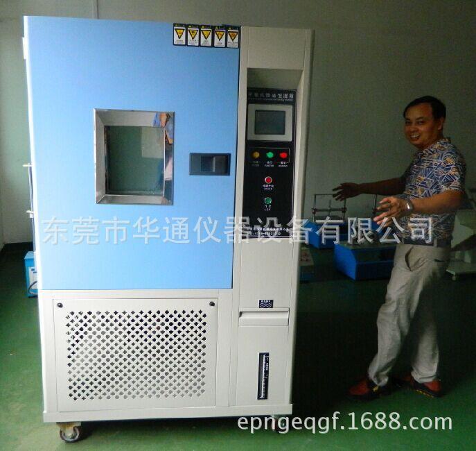 恒温恒湿试验箱 恒温老化箱 高低温试验箱 恒温恒湿箱 试验机厂家