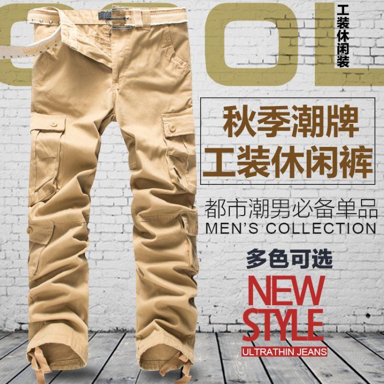 批发工装裤男韩版直筒加大码宽松时尚休闲裤子户外休闲多袋裤长裤