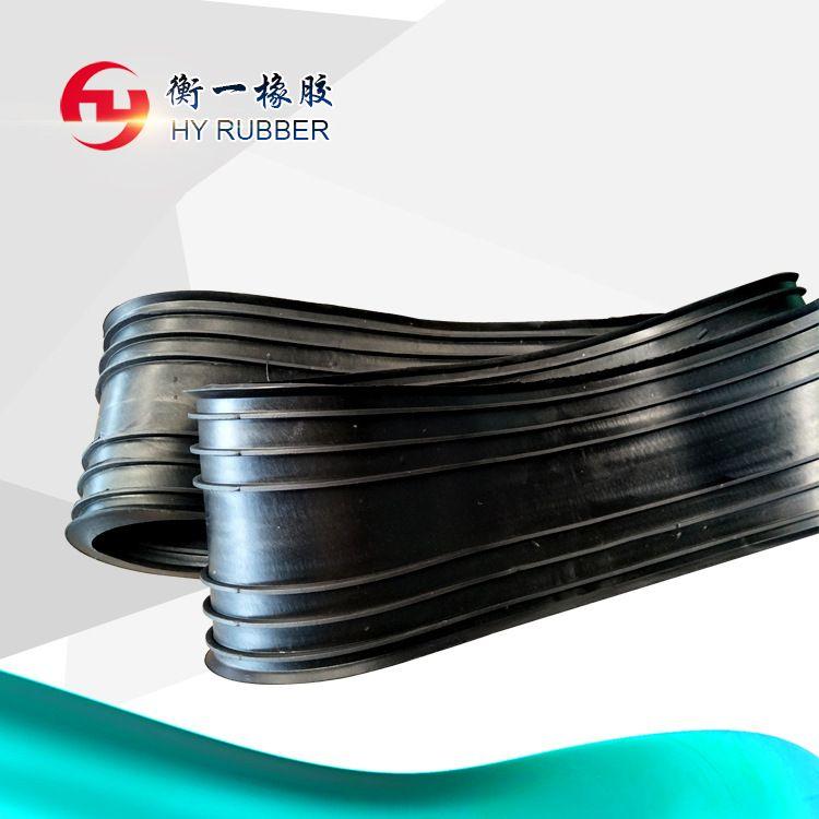 651型橡胶止水带 中埋式 外贴式钢边平板止水带 U型槽止水带