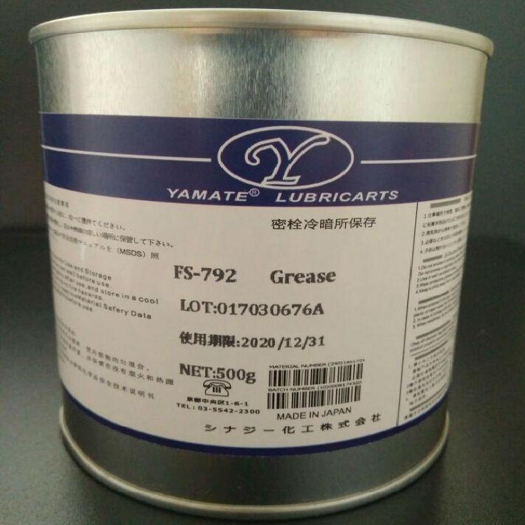 日本进口YAMATE气缸专用润滑油脂气缸活塞密封油脂气缸润滑脂