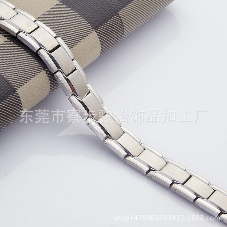 厂家出厂价批发 男士潮流2017 爆款热销钛锗磁钛钢手环手链