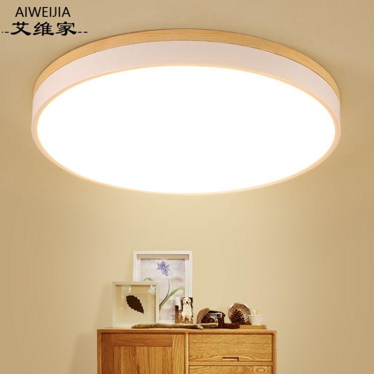 简约现代木艺灯简欧北欧灯具温馨卧室灯客厅灯led日式圆形吸顶灯