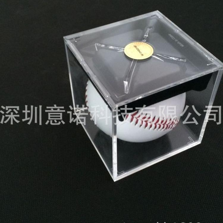 亚克力 有机玻璃透明棒球盒子,可订制各类亚克力盒子 厂家直销