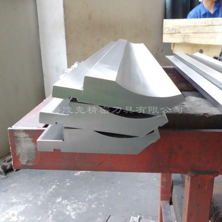 供应折弯机模具 数控折弯机模具 标准上下模具 厂家直销 品质保障