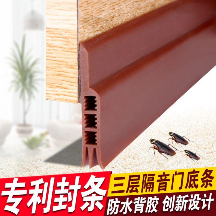 顶谷牌三层门底密封条防水条门缝隔音条门挡门扫条密封条防风条