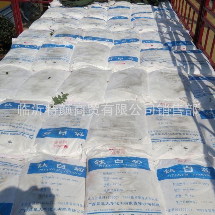 临沂广西大华 添多华牌钛白粉DHA-100