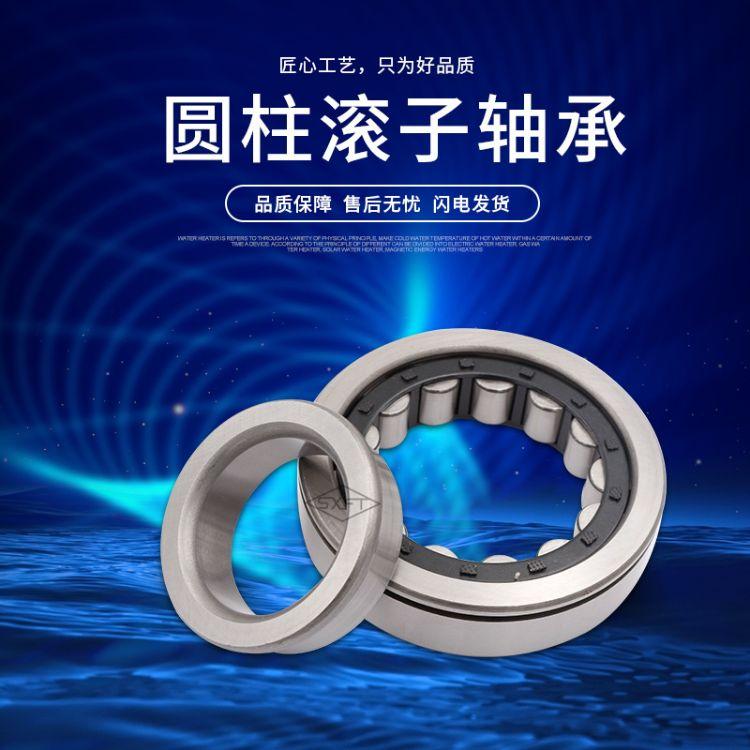 偏心轴承  圆柱滚子轴承  NU208E  机床轴承 二类轴承 量大优惠