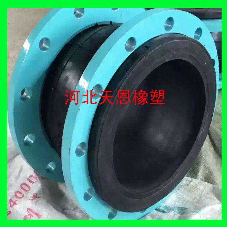 厂家直销 DN200可曲挠单球体橡胶软接头 质量保证 现货供应