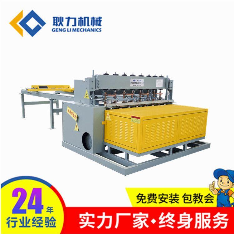 耿力焊网机隧道钢筋焊网机 全自动水冷焊网机 支护网焊网机厂家