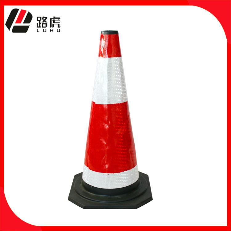 新款pvc小圆锥 轻便镂空反光路锥 广州交通安全设施厂家直销
