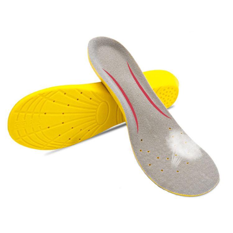运动鞋垫男女慢回弹鞋垫减震透气吸汗柔软舒适加厚篮球鞋垫
