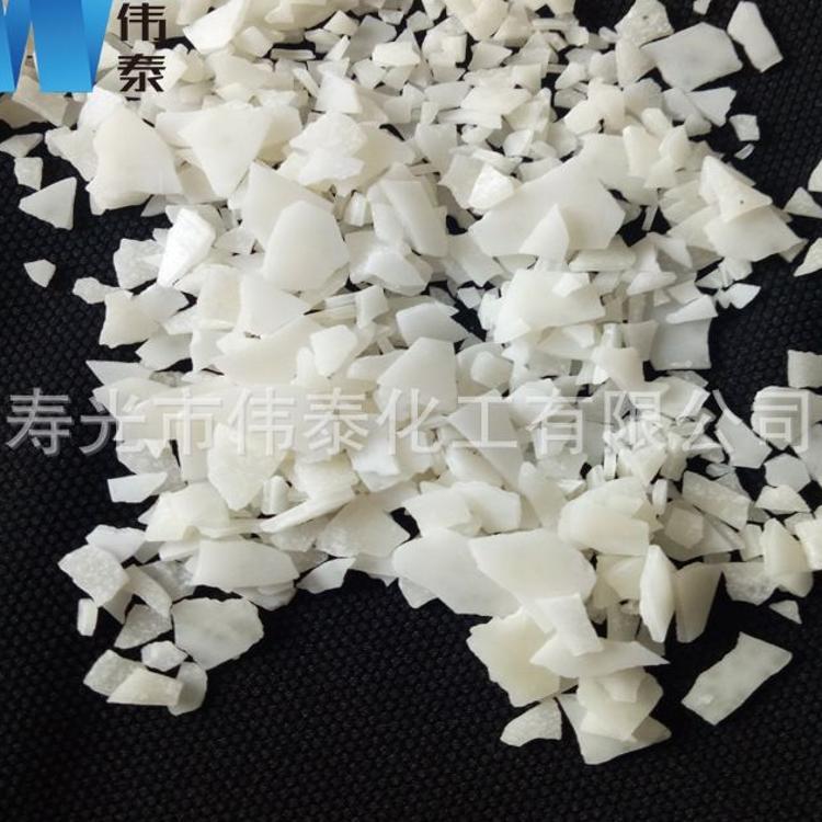 厂家直销六水氯化镁 工业级氯化镁 卤片 制冷剂镁水泥融雪剂