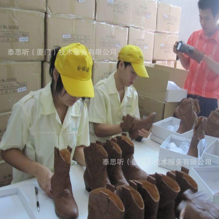 验厂咨询,验货QC,产品检验检测 可行性报告