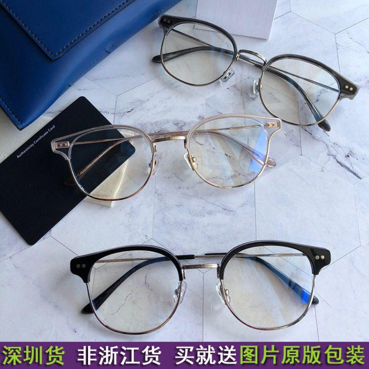 2019新款GM太陽鏡女alio超輕女士光學鏡架V牌網紅眼鏡 近視配鏡