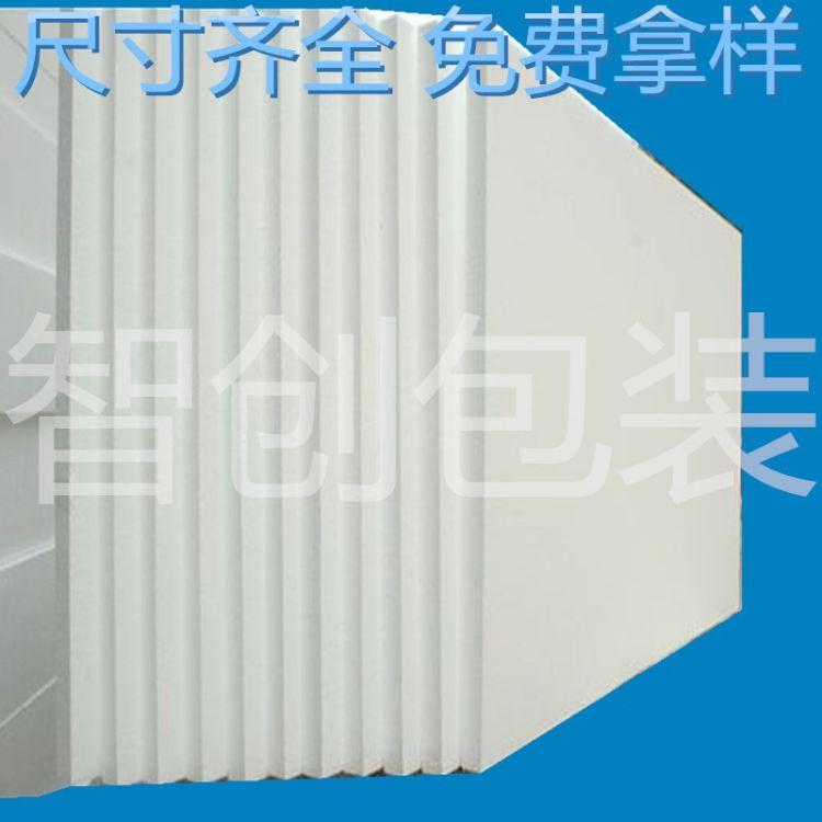 江阴泡沫包装 低密度 EPS泡沫板聚苯乙烯泡沫保丽龙防火泡沫板