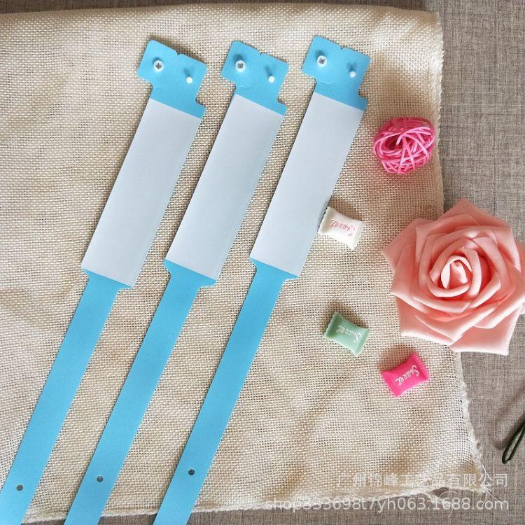 厂家供应一次性PVC识别手腕带 防水合成纸质手腕带 logo定制手环