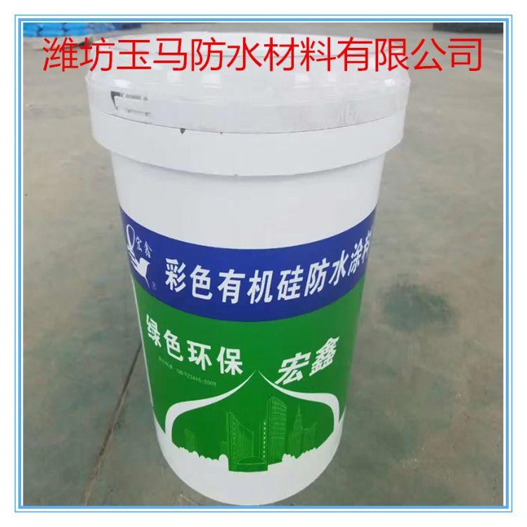 屋顶彩钢专用防水涂料有机硅防水涂料环保新型防水材料 颜色可调