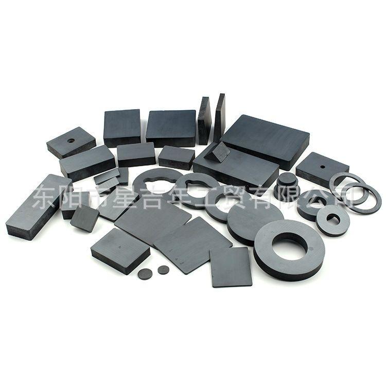 磁铁厂家提供铁氧体磁铁普磁方形磁铁环形磁铁圆片强力磁铁吸铁石