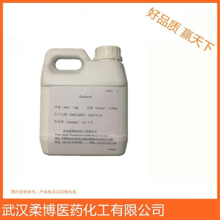 邻基苯甲酸甲酯(134-20-3)