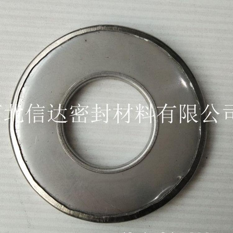 不锈钢金属包覆垫  金属包覆垫