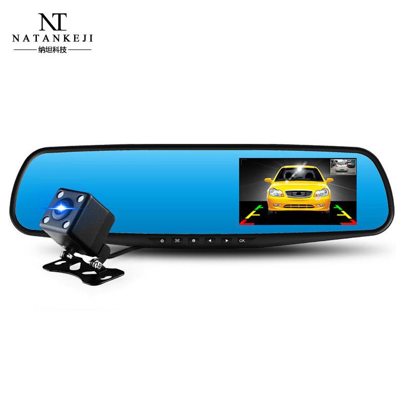 双镜头4.3寸高清后视镜行车记录仪礼品HD1080P夜视汽车记录器