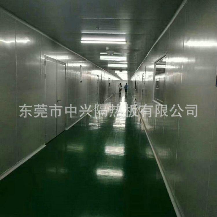 长期供应 防火酚醛夹芯彩钢板 酚醛树脂夹芯彩钢板