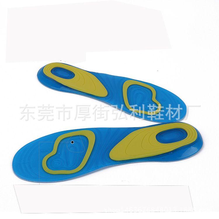 硅胶运动鞋垫男乳胶气垫女减震加厚吸汗防臭透气篮球夏季运动鞋软