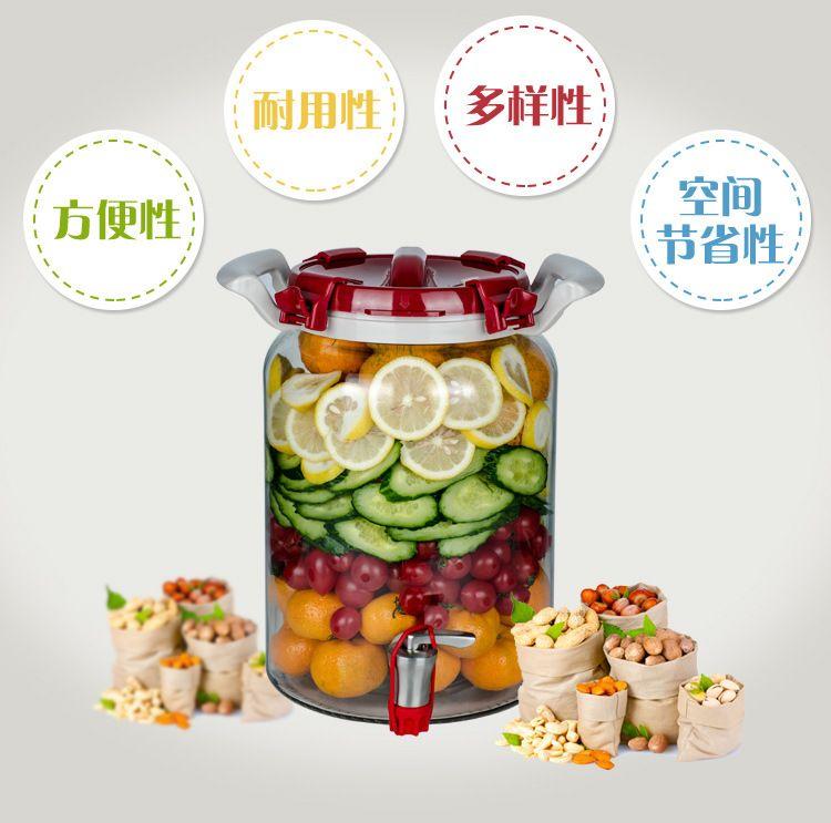 酵素罐阿波罗无铅玻璃酵素罐储酿罐酿酒器泡菜罐