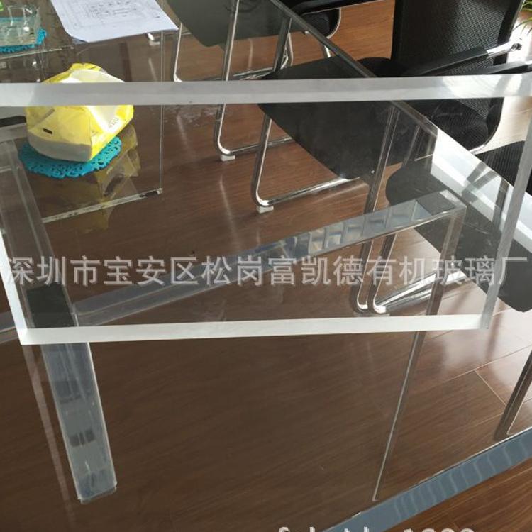 专业生产 亚克力浇注板 有机玻璃板材 透明