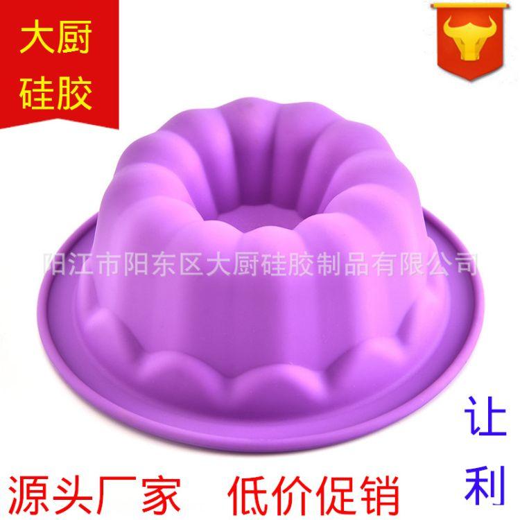 FDA标准烘焙模具优质硅胶蛋糕模 圆形大戚风活底烤箱用蛋糕模具