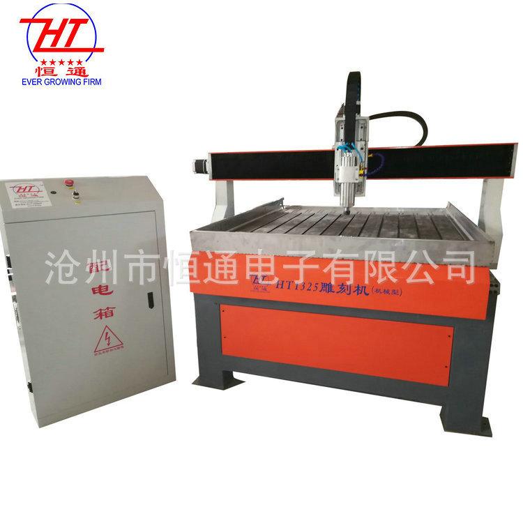 1325机械型雕刻机 金属雕刻机 金属加工雕刻机