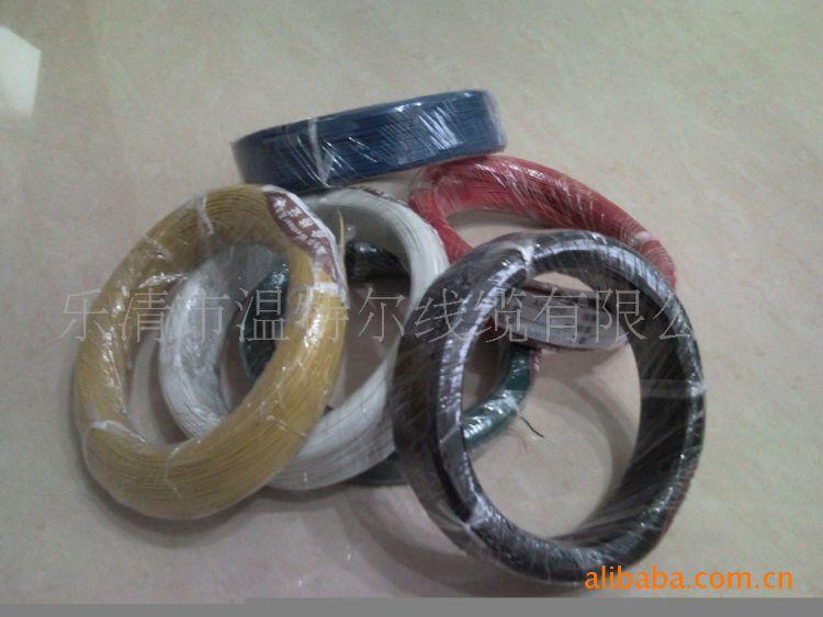 供应线缆铁氟龙高温线,耐高温耐高压耐腐蚀电线