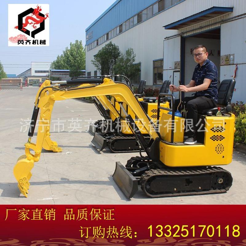 【厂家直销】小型挖土机 微型挖土机 微型挖掘机厂家