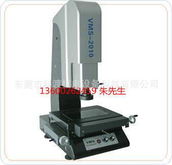 厂家提供 二次光学元影像测量仪 东莞光学影像测量仪   头影仪