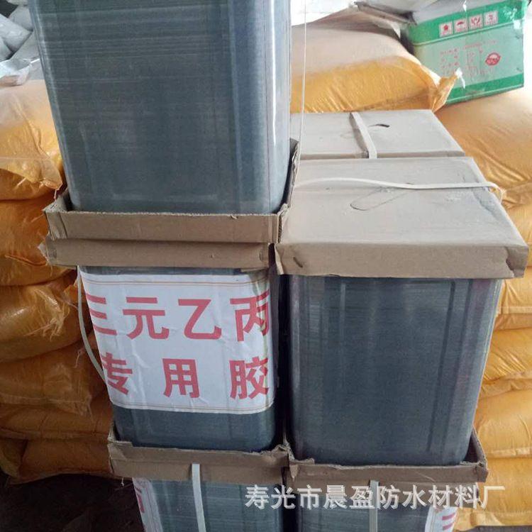 厂家三元乙丙防水卷材胶粘剂 复合型胶粘接力大弹性高的专用胶水