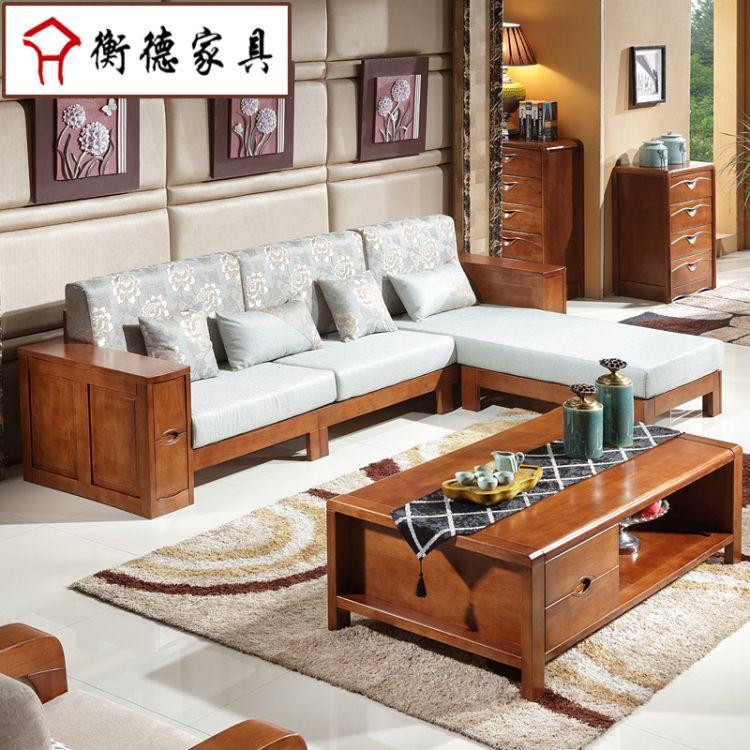 全实木沙发转角贵妃组合带茶几多功能单双贵组合客厅新款中式家具