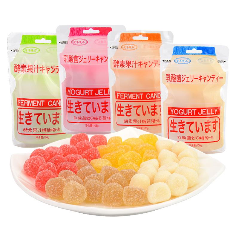 质享优品乳酸菌软Q糖原味草莓味酵素软糖108g 休闲食品糖果批发