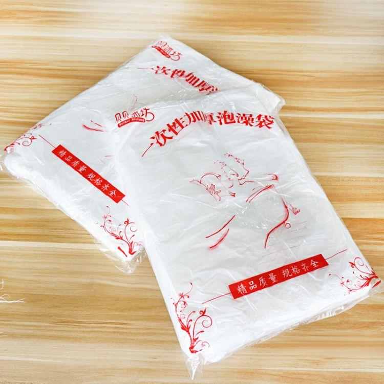 1.5米浴桶袋一次性泡澡塑料袋浴袋加厚浴缸塑料膜木桶袋泡澡袋