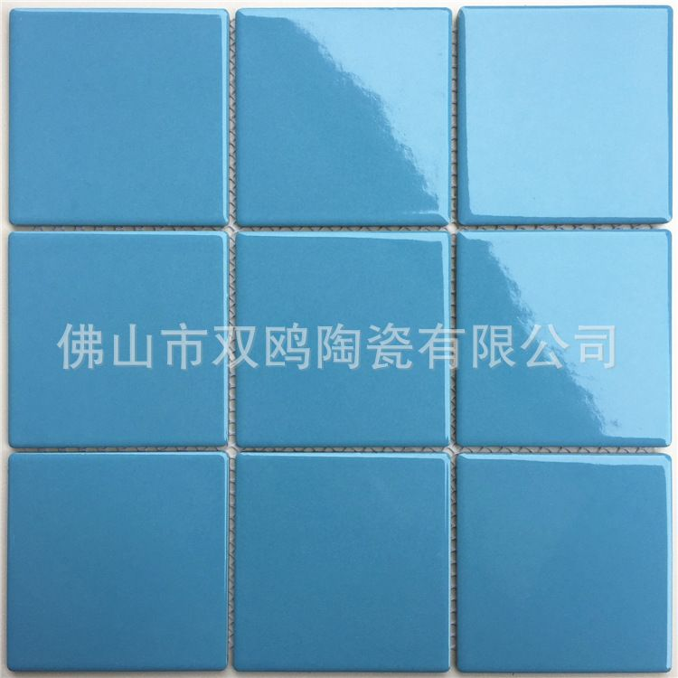 100x100mm 游泳池瓷砖 佛山瓷砖大规格马赛克天蓝色亮光面 Y9704