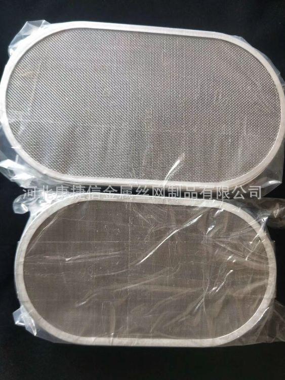 不锈钢过滤网片 冲压过滤网片 304过滤网片铝包边过滤片出口品质
