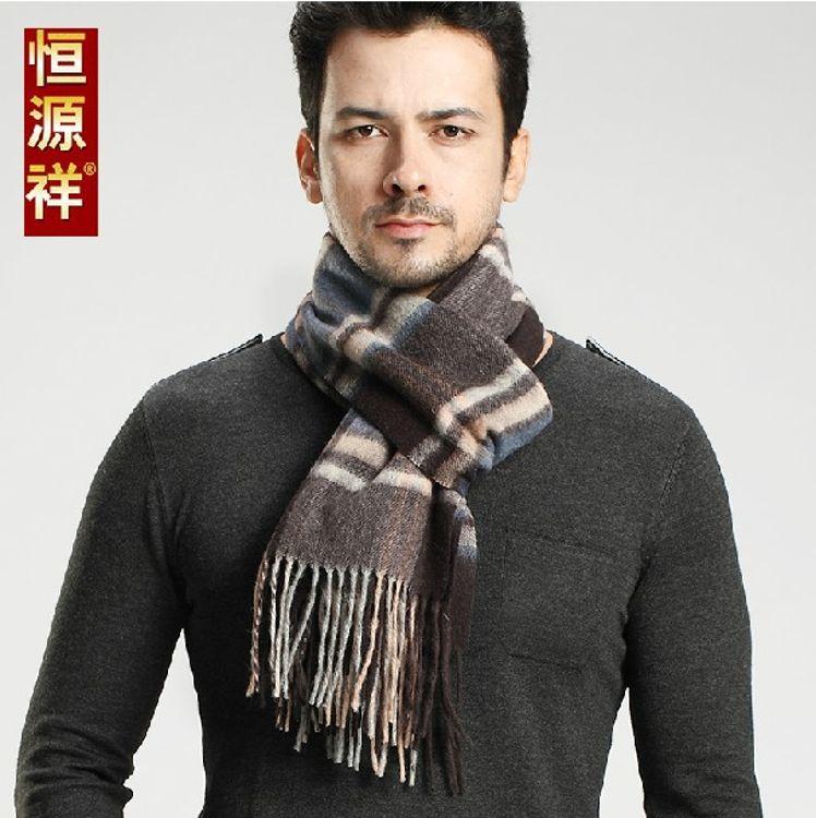 恒源祥男士羊毛圍巾秋冬季韓版加厚英倫格子情侶長款圍脖SF80