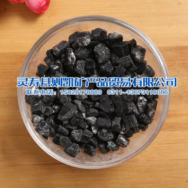 大量供应电气石,电气石粉,纳米电气石粉,高纯电气石粉