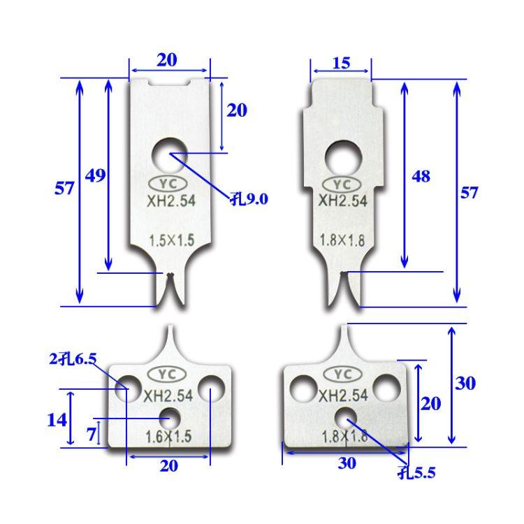 自动端子刀片各种端子机刀片半自动端子机刀片端子机模具刀片