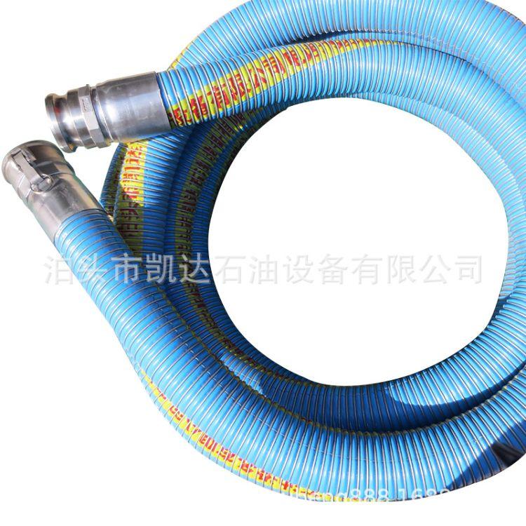 复合软管 耐溶剂复合软管   凯达复合管