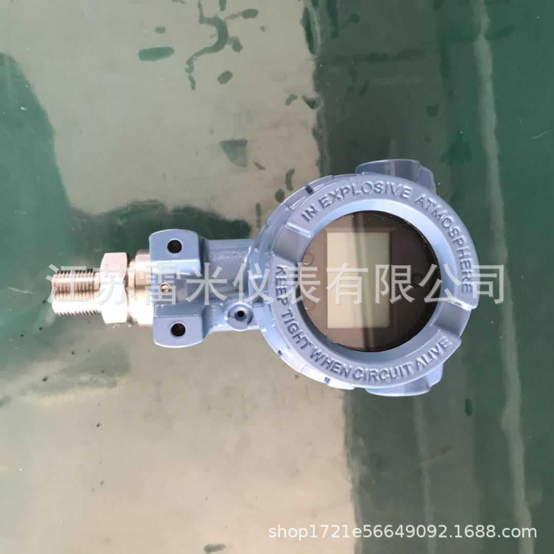 3051压力变送器带HART协议高精度智能变送器液晶显示压力变送器