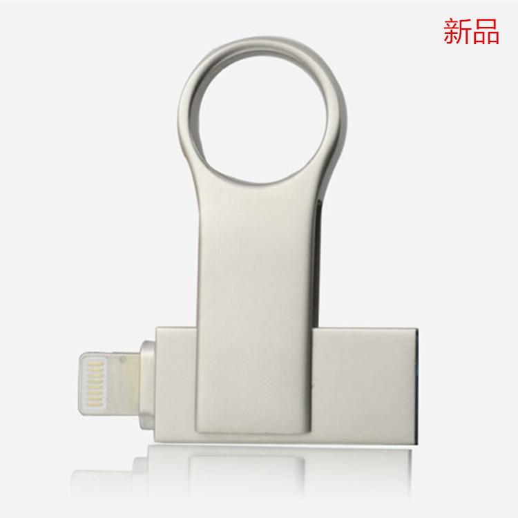 金属小旋转适用苹果手机电脑U盘礼品定制大容量高速移动储存128G