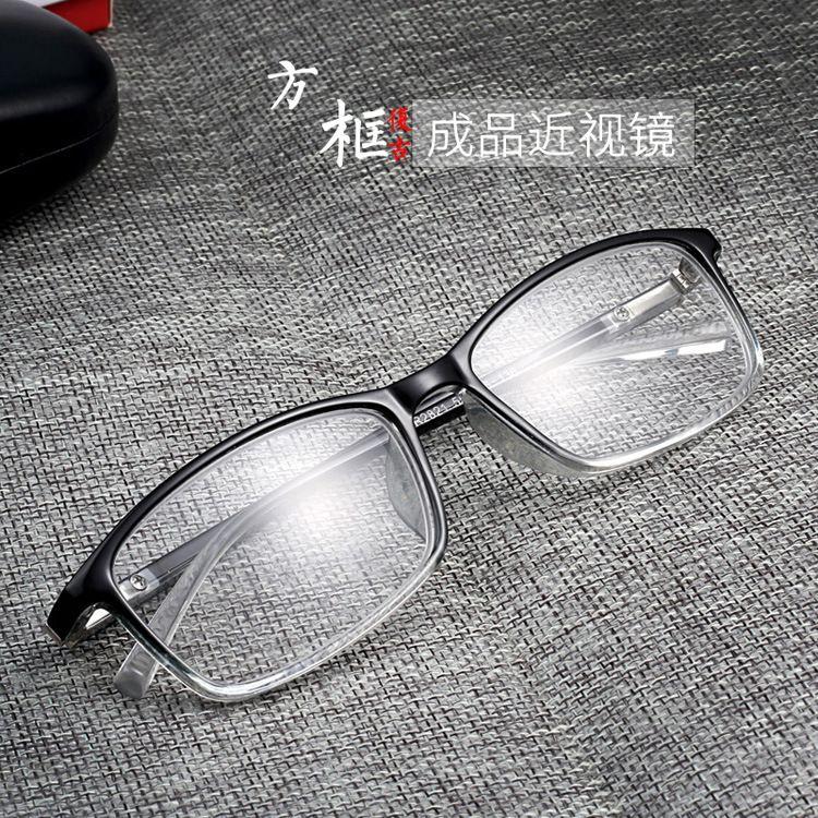 新款男女近視眼鏡復古近視眼鏡框成品近視眼鏡100-600度廠家直銷