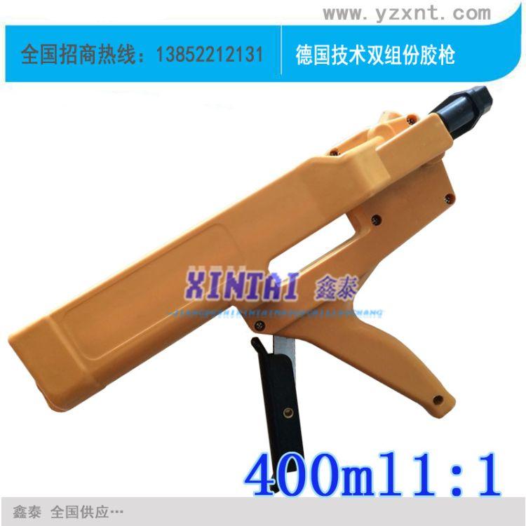厂家直销 美缝剂胶枪 手动枪 双管胶枪 黄色胶枪 塑胶枪